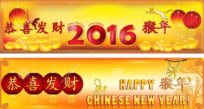 banner-set-chinese-new-year-monkey-web-contains-specific-colors-spring-festival-elements-celebration-60988111
